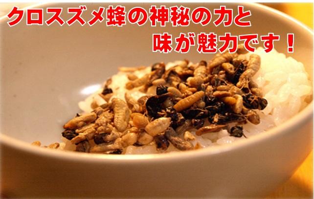 いなご,塩味,昆虫食,虫