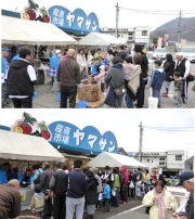 産直市場ヤマサン,餅つき大会