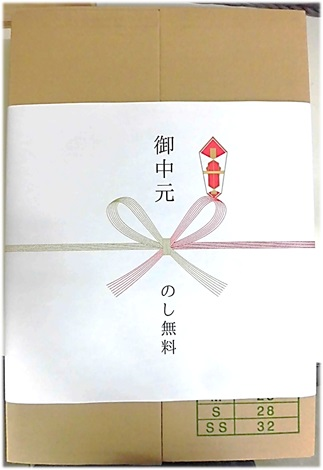 桃,通販,お中元,熨斗紙